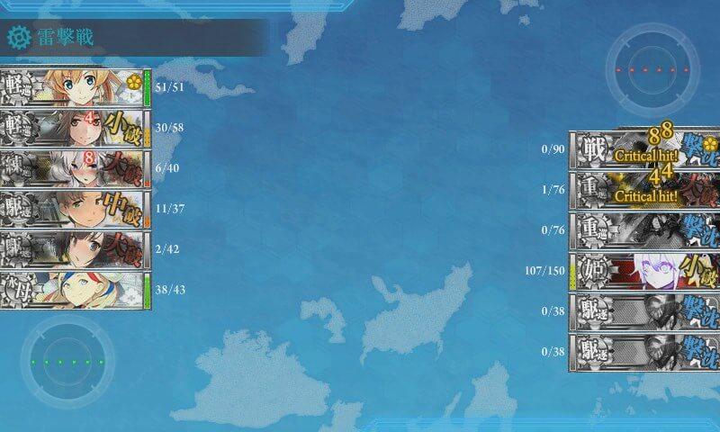 6-3quarterly-top 【艦これ】前線の航空偵察を実施せよ!6-3クォータリー任務に挑む