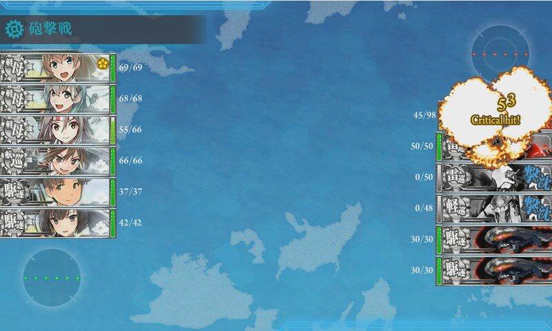 0408_top2 【艦これ】4-4ウィークリー任務の編成と装備を最新化してみた