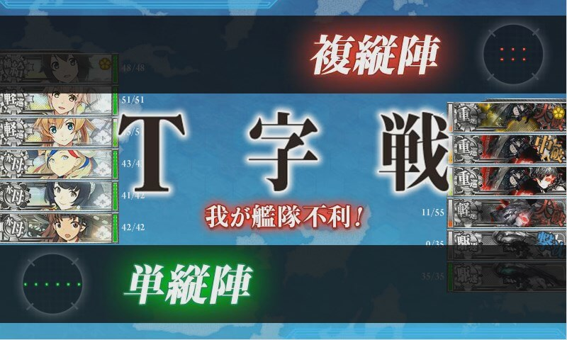 0415_top 【艦これ】3-5準下ルート攻略!開幕重視の編成と装備で挑む