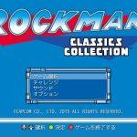 megaman-0001-02 ロックマンやりたくて、Steamとコントローラーを準備した話