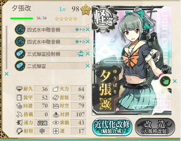 5-1sensui_top 【艦これ】5-1水上打撃任務の陣形。潜水艦を意識して考えた