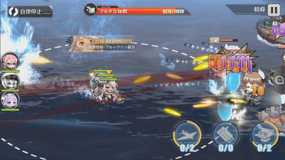 azuren-0002-top-1 【アズールレーン】紅染の来訪者(復刻) エクストラを初見プレイ!