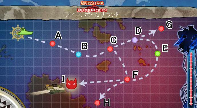 0423_top2 【艦これ5周年】思い出・印象に残る艦これ出来事ベスト10!