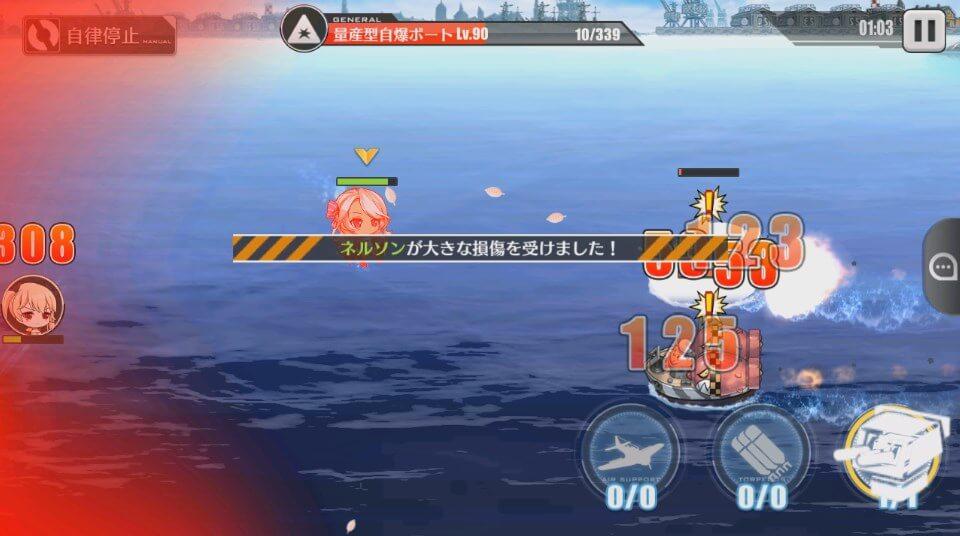 0507_top 【アズールレーン】自爆ボート対策におすすめの主力艦と装備まとめ