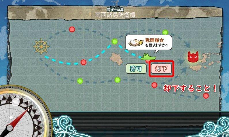 0515_top2 艦これ2018春イベの周回おすすめ海域と編成をまとめていく!【随時更新】