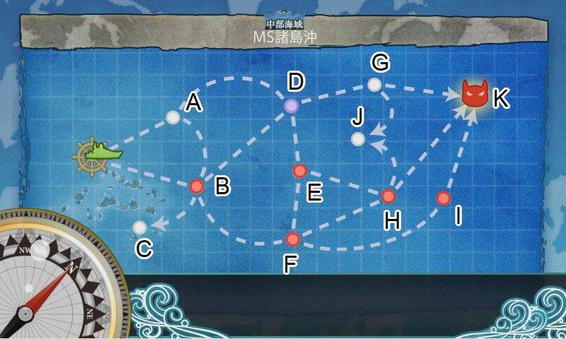 0518_top 【艦これ】梅干のドロップ海域と周回編成まとめ【食べ物イベント】