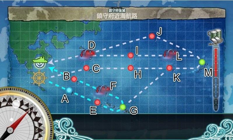 0521_top 【艦これ】お茶・梅干・海苔集めとウィークリーを一緒にやろう!