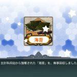 0504_top 【艦これ】とりゅふ2さん流!任務攻略編成まとめ