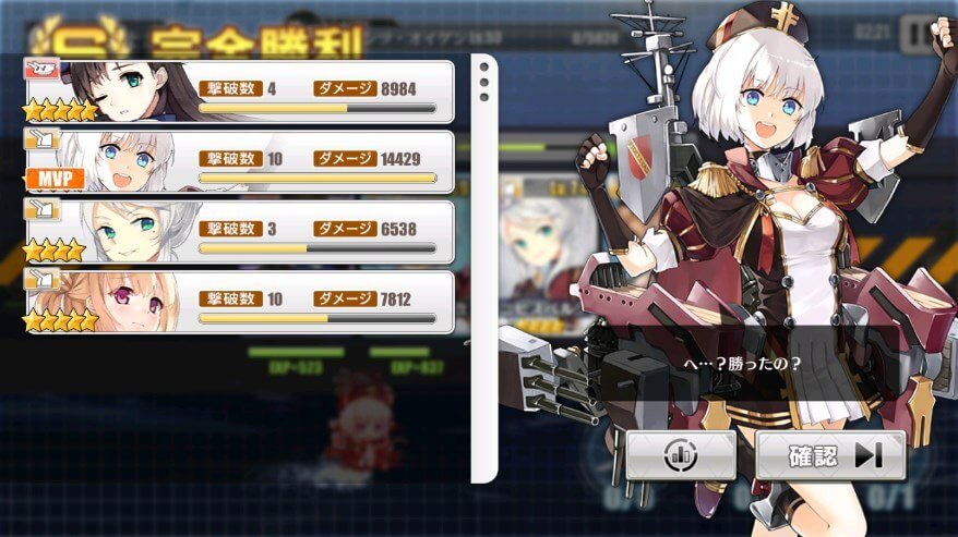 0522_08 【アズールレーン】特定の前衛艦にMVPを取らせる調整の記録