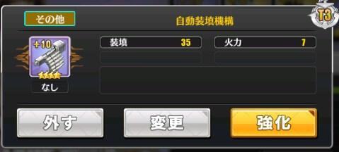 0523_02 【アズールレーン】戦艦のMVP調整方法パターンまとめ