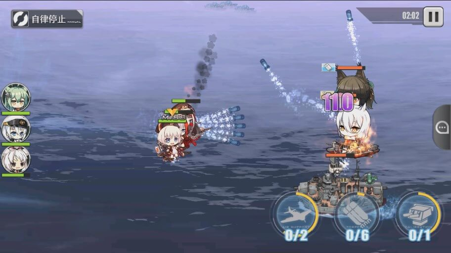 0527a_02 【アズールレーン】鉄血巡洋艦で11章周回!ローン経験値を収集中