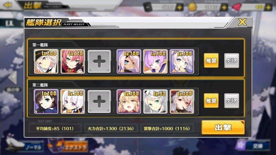 0601_top アズールレーン「墨染まりし鋼の桜」イベントの概要と攻略編成