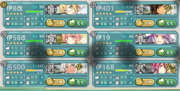 0605_04 【艦これ】5-4潜水で旗艦MVP調整してキラ防空を出し続けるテスト