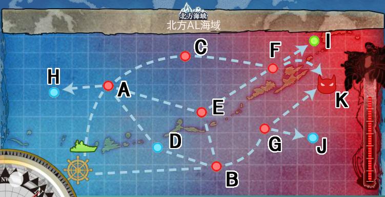 0614_top 【伊勢改二任務】戦闘航空母艦、出撃せよ!攻略ポイントと編成・装備