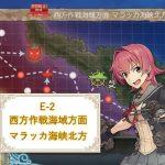 0421_4-5_top 【艦これ】4-5攻略の編成と装備。戦艦4隻で安定突破!