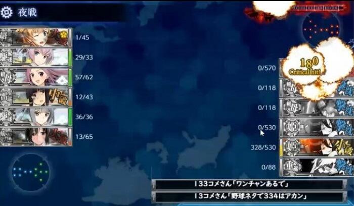 20180912_E3_top 【艦これ2018初秋イベント】E3クリア時の装備・編成と感想