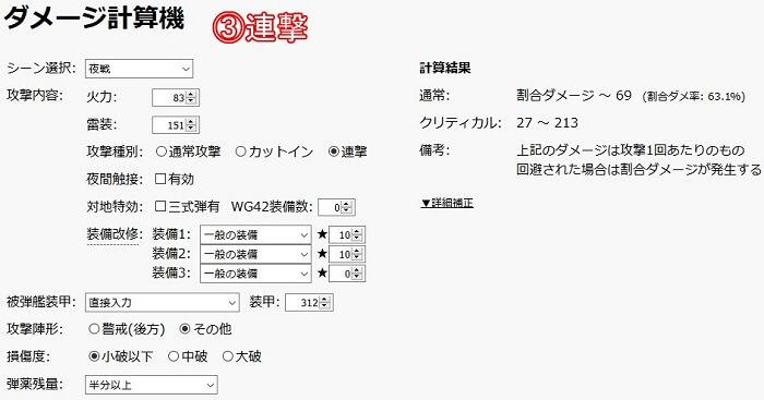 20180919_E5-2_top 【艦これ2018初秋イベント】E5第2ゲージの感想と装備編成